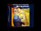 «23 февраля!» под музыку TONY IGY - It's Lovely! Очень красивая музыка! Транс. Picrolla