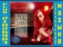 Гендальф (Хайнц Штробл) \ Gandalf (Heinz Strobl). 2008 - Live In Vienna