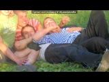«день рождение любимого!» под музыку WaP.Ka4Ka.Ru [vkhp.net] - Dj Fr1N клубняк -  (Новинки 2012). Picrolla