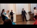 Первый конкурс 31.03.2013 Венский вальс