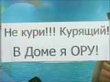 КВН. Обычные люди. Японская песня на русском