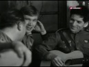 П.Тодоровский и А.Аржиловский в фильме Марлена Хуциева Был месяц май (1970)