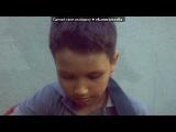 «Я» под музыку Стим Ft Оксимирон - Почему    . Picrolla