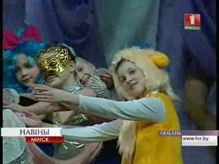Беларусь-1 - Чароўны куфэрак - 2013