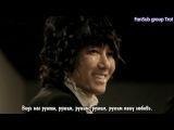 [Русс. Саб.] Kim Jang Hoon with Super Junior Hee Chul - Breakups are so Like Me