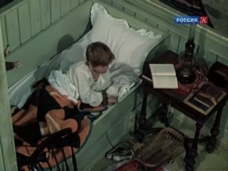 Приключения Тома Сойера и Гекльберри Финна (СССР, 1981) - 1 серия