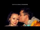 Love под музыку One eskimO - Amazing. Picrolla