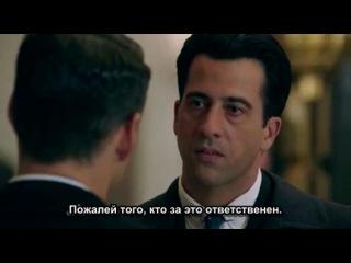 ║• Клуб Плейбоя / The Playboy Club - s1e01 [rus subs]