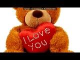 «люблю» под музыку .::] club16922067 [::. - Рингтон [Мурад Тхагалегов-За тебя калым отдам]. Picrolla