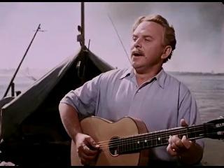 Песня ''Что так сердце растревожено'' из фильма ''Верные друзья'' 1954г.