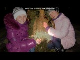 «Новый год» под музыку Дискотека 80-х - Модерн-Токинг . Picrolla