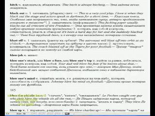 репетитор по английскому в Москве полезный.wmv