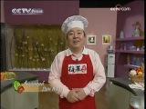Китайская кухня. Серия 11