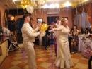 Свадебный танец Саши и Наташи!