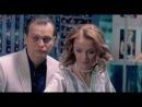Поцелуй Сократа 1 серия (2011)