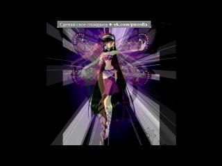 «сейлор винкс» под музыку Сейлормун - Опенинг 5 сезон. Picrolla