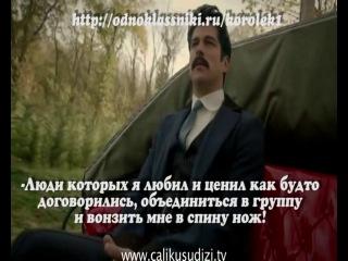 9-1 с русскими субтитрами, перевод предоставлен нашими друзьями группой http://www.odnoklassniki.ru/korolek1