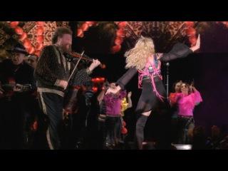 Мадонна и румынские цыгане!
