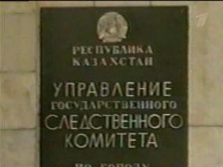 Криминальная Россия - По следу сибирского зверя 1+2 серия
