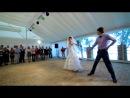 Свадебный танец Максим и Катя Хореограф - Яценко Алёна, школа танца ShubiDubi