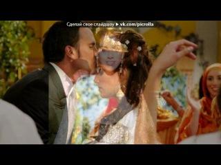 «Первая брачная ночь Саида и Хаде» под музыку • EL- CLON (2010) - Laily Lail (Tema de Said y Jade). Picrolla