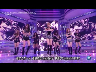 SNSD - The Boys (Japanese ver.) (AsahiTV Music Station Super Live\11.12.23)