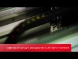 Создание заливных витражей по технологии Voline. Станок с ЧПУ -u0027Standart DM-1222-u0027.mp4