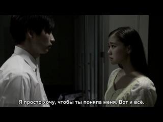 Искупление / Atonement / Shokuzai  -1