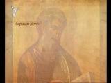 Житие святого Апостола и Евангелиста Матфея (ТК Глас)   ,http://vk.com/iisus_xristos_vo.slavy.xrista,покаяние,отец,брат,слава,Откровение,Писание,Мир,Грех,Благодать,Вера,Святость,освящение,Смерть,Иисус,Пастырь,Муж,Друг,Пророк,Священник,Царь,путь,он,она,они,фильм,Господь,Бог,Христос,знамение,чудо,чудеса,кино,видео,люди,человек,девушка,женщина,смотреть,спаситель,христианство,библия,молитва,евангелие,русский,чёрт,черти,бес,бесы,сатана,дьявол,ангел,ад,рай,огонь,вечность,гиена,1,2,3,4,5,6,7,8,9,0,10,11,12,13,14,1