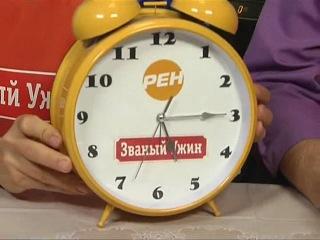 Званый ужин. Неделя 225 (эфир 16.02.2012) День 4, Дмитрий Цыганок