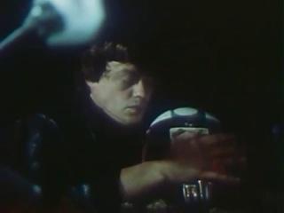 «Приключения Электроника» (1979) — Урри со шлемом