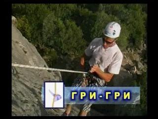 Спусковые устройства для альпинизма и скалолазания