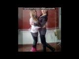 «Я и Мои Любимые Друзья» под музыку ♥Клуб RAЙ♥ - Хорошие девушки попадают в Рай, Плохие на Казантип (NEW MIX 2011). Picrolla