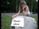 Евгеша, моя любимая, с днем рождения))