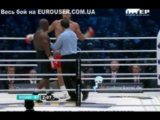 Бокс: Кличко - Мормек (4-й раунд)