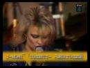видео:гр.МИРАЖ-Я не шучу.1989 год.