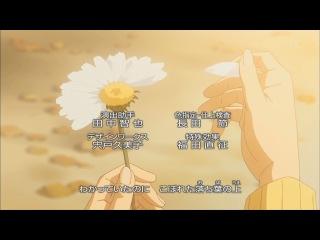 Detective Conan Ending 31 - GO YOUR OWN WAY (Yumi Shizukusa)