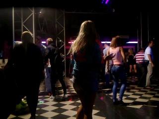 Palmariva club kaplan disko x