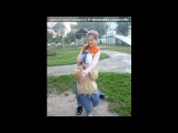 «я   и мои  друзьяффки» под музыку Баста - Шайбу забросил Алексей Черепанов.... Picrolla
