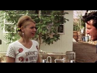 Поворот - Триллер 1997 (  Шонн Пенн  и  Дженифер Лапес )