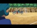 Inazuma Eleven  Одиннадцать молний - 118 серия [Enilou]
