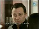 Dudaktan Kalbe  Симфония Любви 29 серия