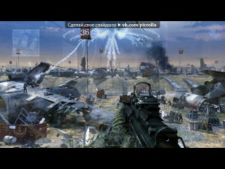 «cal of duty modern warfare 2» под музыку Ereez - Call of Duty Song. Picrolla