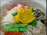 Китайская кухня. Серия 73