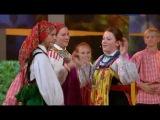 Вся Россия. Фольклорный фестиваль (2011-12-18) Выпуск 3-ий