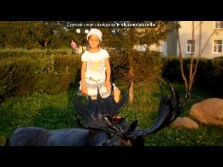 «ЯЯЯЯЯ» под музыку Туган кон - С ДНЕМ РОЖДЕНИЯ).....классная татарская песня). Picrolla