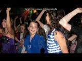 «туц» под музыку DJ Ivan Frost - папарам-пам -пам пара парам-м-па пам . Picrolla