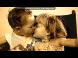 «Целуемся» под музыку Noize Mc - Суицид. Picrolla