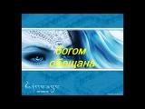 Олег Макин - Твоё величество женщина