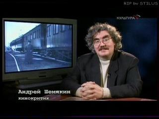 Документальная камера. Сказ о том, как товарищ Сталин историю гражданской войны переписывал